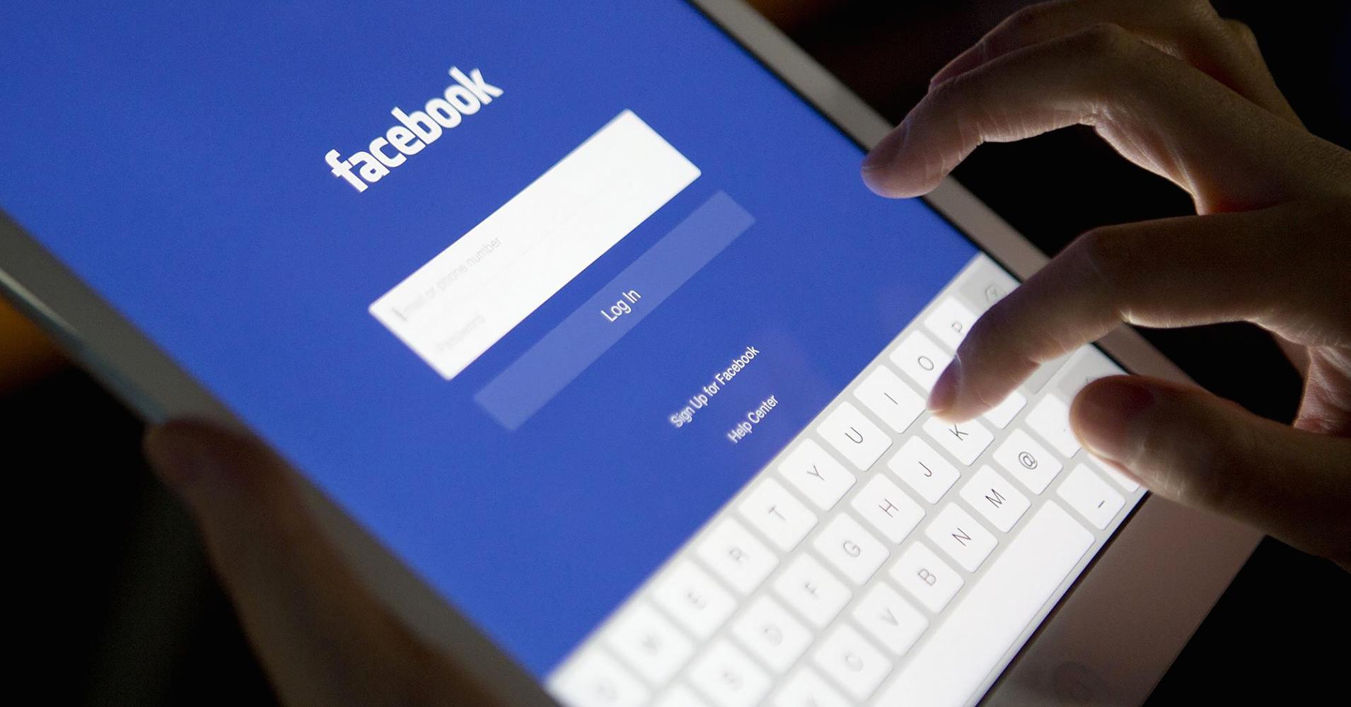 Coaching Social Network